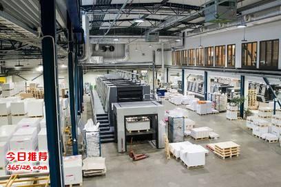 南京印刷厂-南京印刷-南京单页印刷
