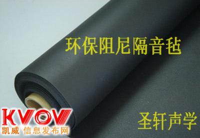来自北京的隔音公司.威海.烟台钢琴房隔音降噪.济南声学设计.