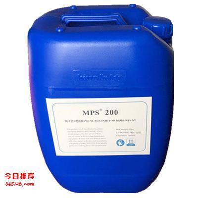 河津大桶水制备反渗透膜酸性阻垢剂品牌