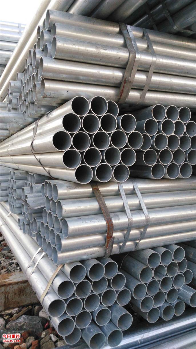 海南镀锌钢管消防专用管道国标管件厂家直销