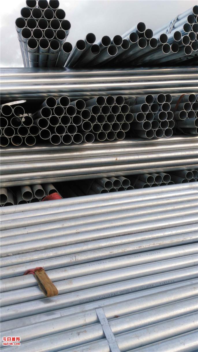 供应荣钢热镀锌钢管|海南镀锌钢管厂家直销