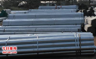 海口地区供应批发荣钢牌热镀锌钢管DN20-300优质镀锌管