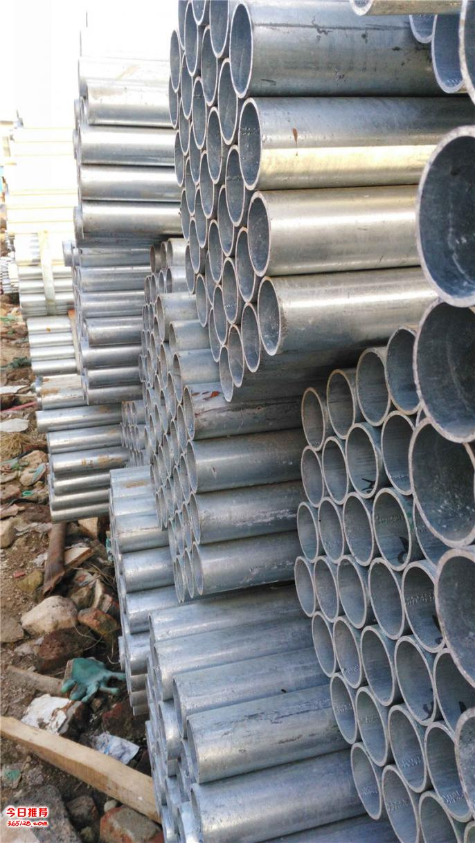 海南丰伟实业有限公司供应批发荣钢牌热镀锌钢管