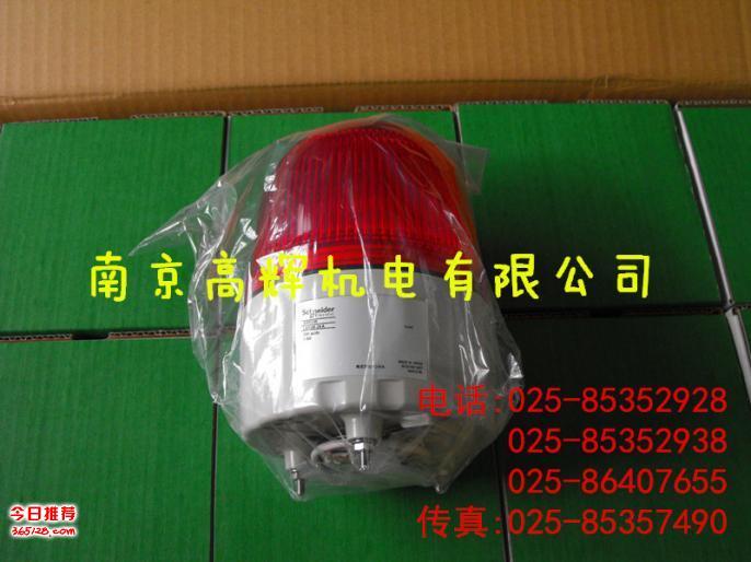 原装进口日本ARROW三色灯 多色灯 彩色信号灯AHVKB-12R