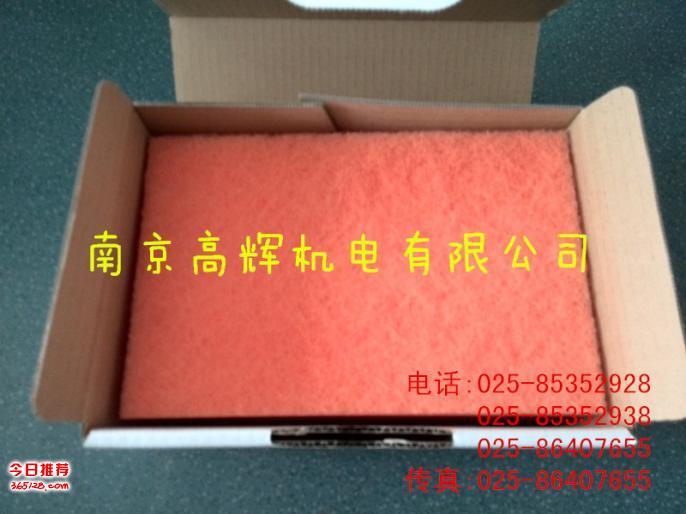 日本三共理化学工业百洁布 擦拭布 150mm*230mm