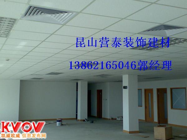 太仓市防火石膏板吊顶隔墙
