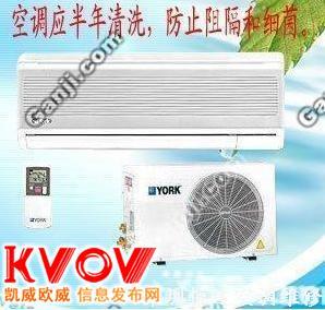 深圳罗湖空调维护,空调知识之如何清理空调的过滤网