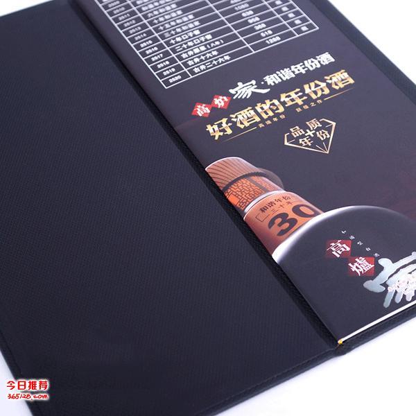 广东菜谱制作厂家-菜谱菜牌制作-质量好工期短