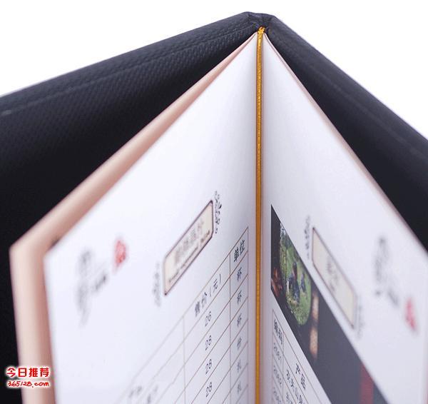 菜牌菜譜印刷-高檔menu菜譜裝訂-專業菜譜制作廠家