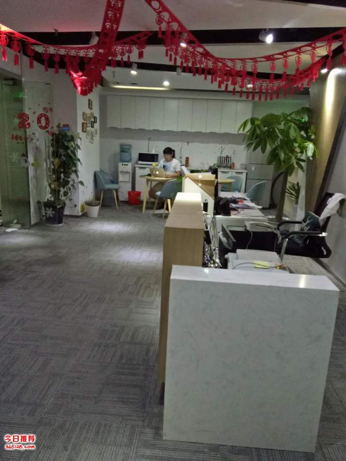 江苏议事园大厦附近写字楼出租 服务式办公  交通便利  设施齐