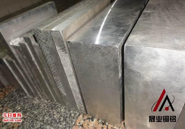 黄冈市4643高强度易切削铝板