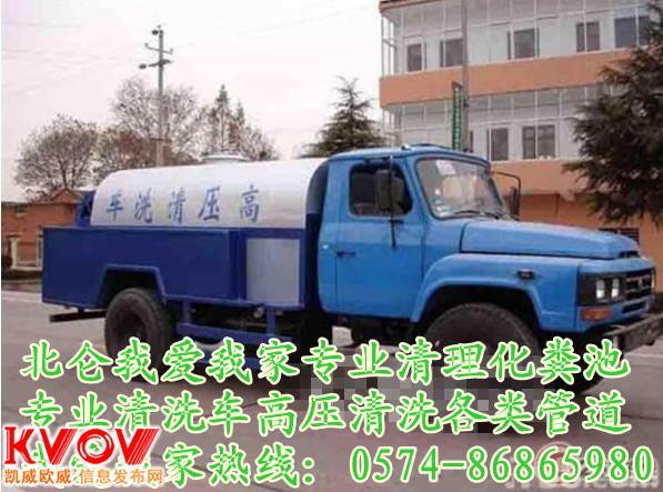 宁波北仑区专业清洗疏通工程