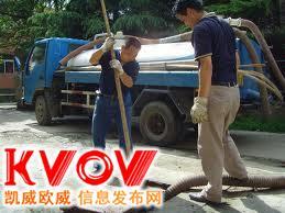 联系北仑清理化粪池公司-了解化粪池抽粪价格行情