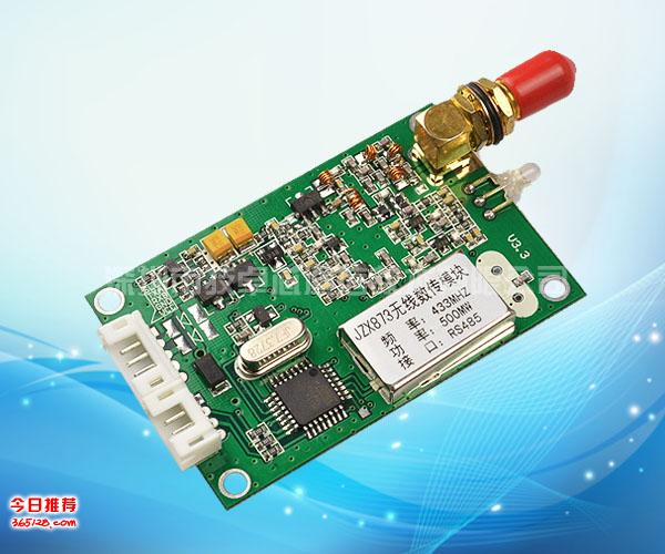 厂家供应433M无线数传模块JZX873