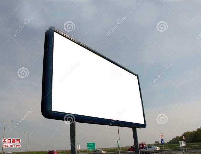 回收拆除高速公路广告牌 高炮 楼顶LED广告牌