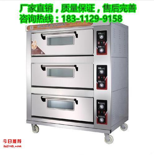 烤无水蛋糕的烤箱|三层烤面包的烤箱|电热烤披萨的烤箱|不锈钢