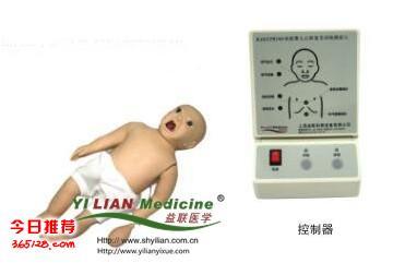 婴儿综合急救训练模拟人