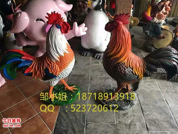 十二生肖鸡年吉祥本命年冲喜摆件树脂玻璃钢雕塑大公鸡