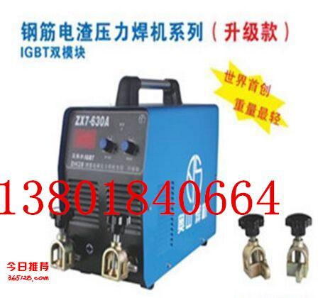 上海工厂直销钢筋电渣压力焊机