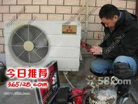 吴江汾湖镇上门维修各品牌空调如立式挂壁式吸顶式空调维修