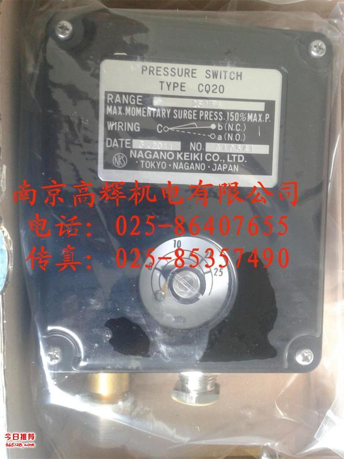 日本长野计器NAGANO KEIKI压力计CQ20-331 0-25MPA