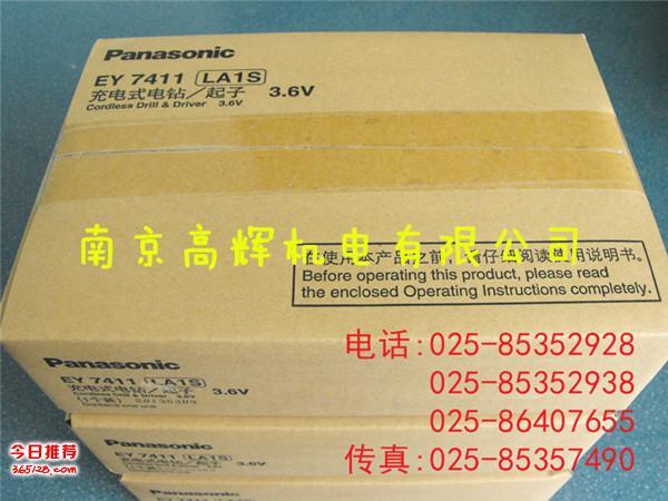 现货供应EY7411LA1S充电式电钻/起子