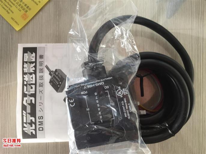 日本北阳HOKUYO光纤传感器DMS-HB1-V
