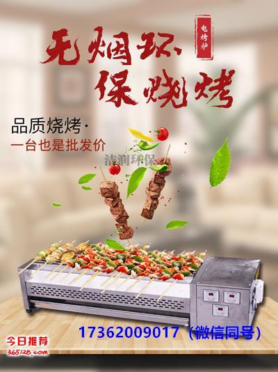 上海闵行黑金刚多功能烤串炉排行榜