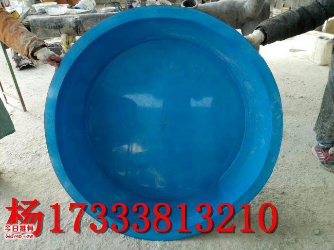 廠家定制環保無毒玻璃鋼養殖魚池 可定制