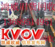 深圳周边面包房机械加工设备回收