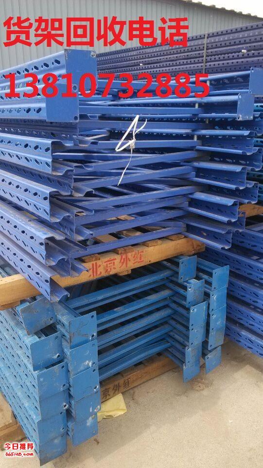 二手阁楼式货架回收,二手货架回收,包拆卸,欢迎来电