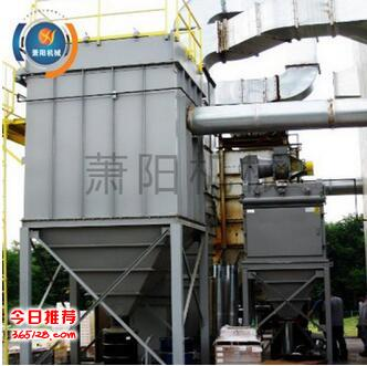 布袋除尘器_杭州萧阳机械 供求信息       (3)采用内置式旁通烟道,当图片