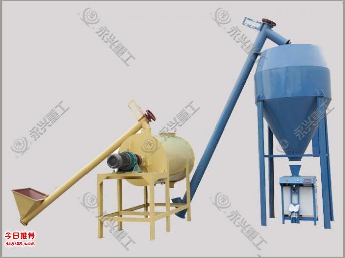 干粉砂浆混合设备简易型干粉砂浆阀口包装机组