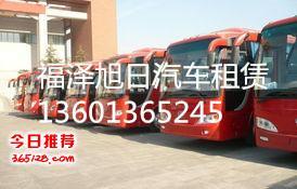商务、会议、展览租大巴车,中巴包车,小巴租赁