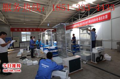 永清空调拆装 移机 安装 维修 保养一站式服务公司