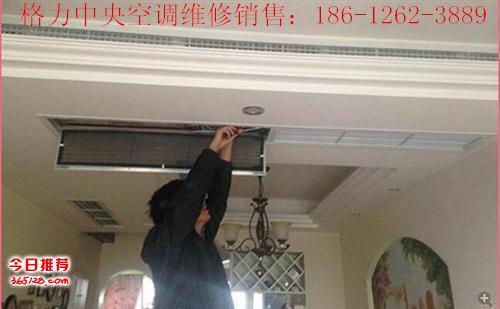 大兴旧宫空调加氟安装步骤 旧宫空调维修