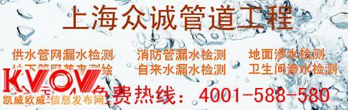 淮安市工业区漏水检测 地下消防水管道漏水检测