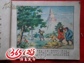 上海普陀区连环画回收,上海黄浦区红木家具回收,上海樟木箱回收