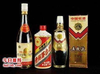 松江区茅台酒回收,南汇虎骨酒回收,奉贤区五粮液回收