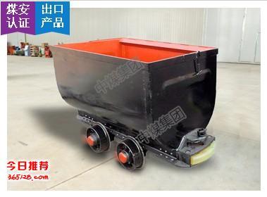 山东中煤可定制各种固定式矿车