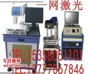 兴化乐器个性化定制激光打标机/启东CO2激光打码机厂家/一网