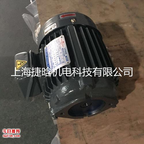 台湾S.Y群策群力1HP-4P油泵专用C01-43B0电机