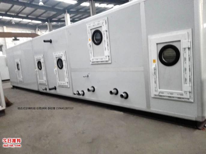 山东贝州空调设备公司主业生产组合式空调机组
