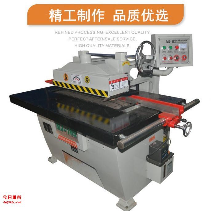 MJ162纵锯机 自动单片锯 下锯式单片锯 新款纵锯机 单片锯厂家