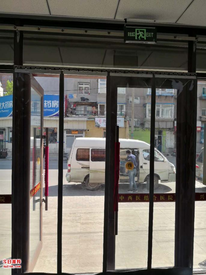 沈阳超市磁吸磁条磁铁自吸门帘定制安装厂家