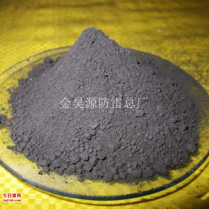 降阻劑防雷接地專用回填料生產廠家 河北金昊源助劑廠