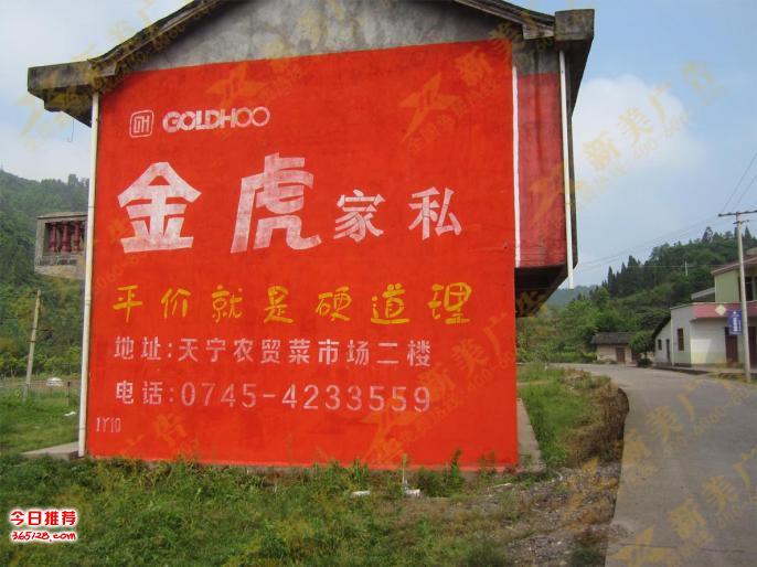 上饶墙体广告-上饶高墙围墙广告-户外墙体广告制作