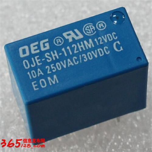 电子科技有限公司专业代理经销美国泰科(tyco)   继电器   ,种高清图片