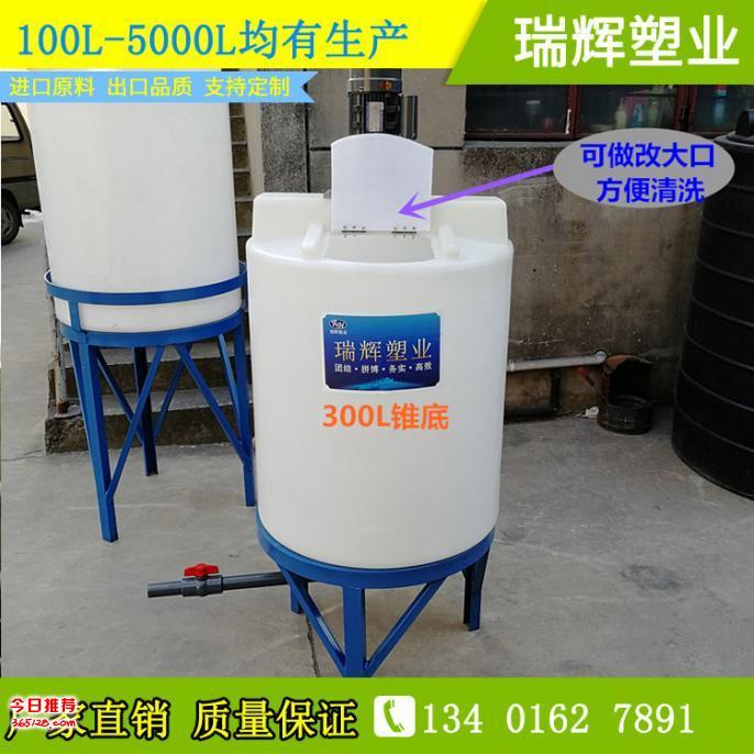 PE加药箱投药装置污水处理设备耐酸碱加药桶计量桶搅拌桶带电机
