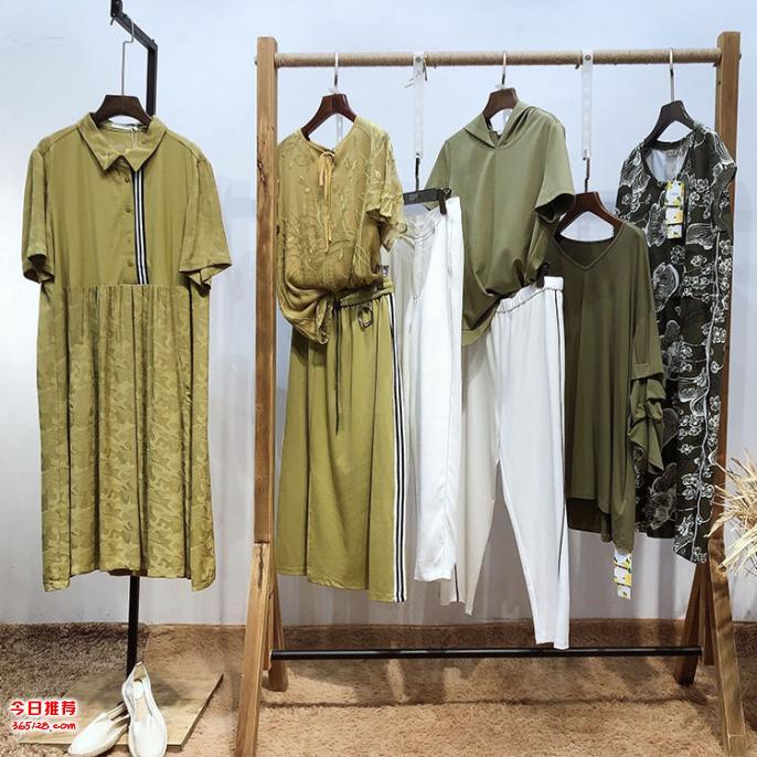 廣州大碼女裝莉佳麗20夏品牌折扣女裝
